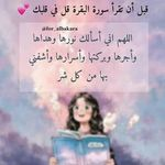 Pin By Sereen Kh On Lloovvee Wonderful Words Words Quotes