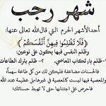 Desertrose فضل صيام الست من شوال Islam Facts Ramadan Islam