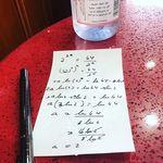 تقبل الله طاعتكم وعيدكم مبارك كل عام والجميع بخير Instagram Arabic Calligraphy Art