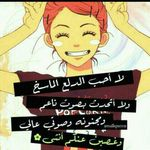 Pin By Mimi Sousse On فله تايم Arabic Funny Girl Humor Funny