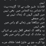 Pin By Askari Khan On Poetry Poem Gazal Noha Marsia Etc In 2021 Poems Poetry Math
