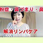 28bff95f7e7fd 中谷 めぐみ(hanaseihm)さん Pinterest