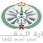 وظائف مدارس الرياض للرجال والنساء أعلنت عنها مدارس البيارق الأهلية وذلك وفقا لما ورد في الاعلان التالي