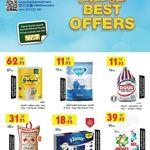 عروض الجملة من العثيم الخميس 5 ديسمبر 2019 العروض الاسبوعية عروض اليوم Stuff To Buy Gum Free Market