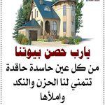 Pin By Semsem Batat On ادعية In 2020 Allah Calligraphy Allah Islam