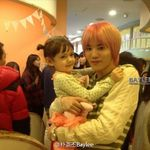 Infinite S Kim Sunggyu S Baby Picture