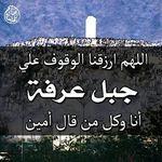 اللهم اهل علينا عشر ذي الحجة بالخير واليمن والبركات Movie Posters Movies Poster