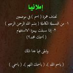 Linkedin Learn Arabic Language Arabic Language Learning Arabic
