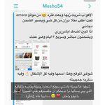 37b10fccf046a Maha (tearmushtaq) on Pinterest