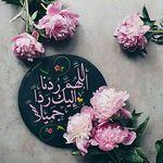 أيام وتبدأ صلاة التراويح اللهـم بلغنا رمضان وأنت راض عنا وصلني بوكس رمضان من World Of Happiness7 World Of Ramadan Chocolate Bouquet Home Decor