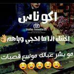 Funny Arabic Quotes Arabic Funny Arabic Quotes