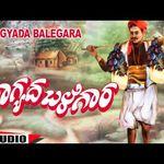Bhagyada Balegara Kannada Traditional Folk Song B R Chaya K Yuvaraj Youtube In 2020 Traditional Folk Songs Songs Folk Song