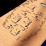 رب اشف كل مريض مسلم Islamic Messages Allah Love Friday Messages