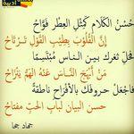 أكثر 10 أخطاء إملائية شيوعا قد نصل إلى مرحلة متقدمة من العلم والثقافة وما زالت تلاحقنا بعض الأ Learn Arabic Language Learning Arabic Learn Arabic Online