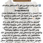 Pin By Oumaima On مهارات و تواصل Life Habits Married Advice Life Rules