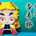折り紙 鬼滅の刃 善逸 ぜんいつ の折り方 Kimetunoyaiba Zennitu Youtube 折り紙 キャラクター 折り紙 折り紙 折り方 キャラクター