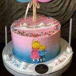 Pin By Aysun Blabla On Tort Sekilleri Desserts Cake Birthday Cake