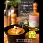 Pin By Hana On شوربات Joy Of Cooking Cooking Instagram