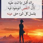 Take It Easy Funny Qoutes Arabic Funny Fun Quotes Funny