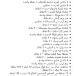 Pin By Abeer On رجيم النقاط In 2020 Health Dessert Recipes Health Desserts Dessert Recipes