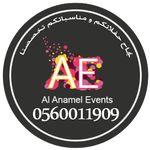 حفل افتتاح فرع السيدات لمصرف الراجحي بحي السامر بضيافة الأنامل الجميلة Pie Chart Blog Blog Posts