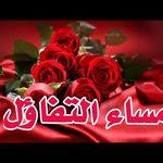 الصبر الجميل L عماد سراب L مساء التفاؤل L مساء الورد L رسائل مسائية Youtube Rose Flowers Plants