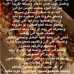 Pin By Sara Alabed On طبخاتي Cookout Food Food Cooking