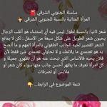 Pin By My Dear Lady On الجنوبي الشرقي ١ Blog Posts Blog Post