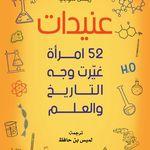 التحالف الأسود رابط التحميل Https Archive Org Download Nct01 Nct0446a Pdf Book Club Books Ebooks Free Books Pdf Books Reading