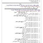 الصف الثاني الفصل الأول لغة عربية 2018 2019 ورقة عمل للصف الثاني موقع المناهج Page Borders Design Graphic Design Logo Arabic Worksheets