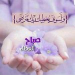 Pin By Hessah Alsudairy On يارب أدعيه وأذكار