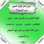العقيدة ما هي مراتب الدين مراتب الدين ثلاثة الإسلام الإيمان الإ Graphic Design Background Templates Background Templates Templates
