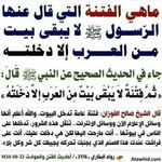 Pin By Isyaka Bukar On Hadith Islam Facts Islamic Quotes Tajweed Quran