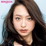 Pin By まき On 堀北真希 Asian Beauty Japanese Beauty Beauty