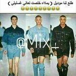 صور مضحكة و طريفة و أجمل خلفيات مضحكة Hd بفبوف Funny Words Cartoon Quotes Arabic Funny