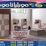 غرفة اطفال مودرن خشب زان Living Room Colors Home Decor Bedroom Bedroom Decor