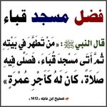 Pin By الأثر الجميل On أحاديث نبوية Words Quotes Islamic Quotes Peace Be Upon Him