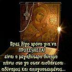ee338d95b5d Ο χρήστης Αγγελική Πρώιου (aggproiou) στο Pinterest