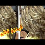 شعرك شايب او عملتي اصباغ فسد لونو ميلونج روعه Youtube Chestnut Hair Color Chestnut Hair Hair Styles