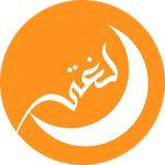 Certificate Of Memorizing Juz Tabarak For Boys Islamic Kids Activities Muslim Kids Activities How To Memorize Things