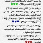 Pin By Nadia Elfadli On منشوراتي المحفوظة Morning Greeting Arabic Calligraphy Calligraphy