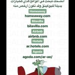 سفريات Travel And Tourism Travel Motivation Travel App