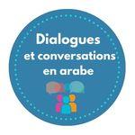 شرح حرف الدال لرياض الاطفال Learn Arabic Alphabet Arabic Alphabet For Kids Learning Arabic