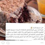 التطلي الكاسترد Food And Drink Arabic Sweets Food