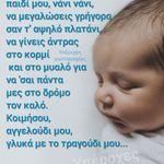 b5467393f41 Αγγελική Πρώιου (aggproiou) en Pinterest