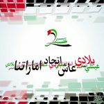 نهنئكم بحلول شهر رمضان المبارك تقبل الله منا ومنكم صالح الأعمال Arabic Calligraphy Wallpaper Calligraphy