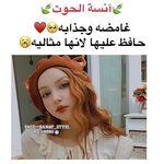 الميزان ويلاه Quotes Deep Feelings Positive Notes Arabic Funny