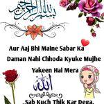 Kd Name Zohra Love Images With Name Name Wallpaper Name Art