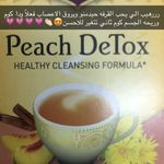 Pin By زآرآ 97 On Diy Diy Home Cleaning House Cleaning Checklist House Cleaning Tips
