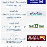 الاعلانات المميزة و المثبتة على حراج السيارات بالسعودية سيارات مستعملة للبيع Math Soa 90 S